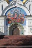 Katedra wniebowzięcie Zdjęcia Royalty Free