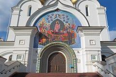 Katedra wniebowzięcie Fotografia Royalty Free