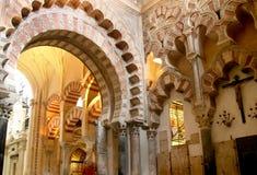 katedralna cordoba Mezquita Spain Zdjęcia Royalty Free
