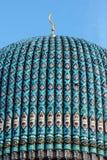 katedralnej kopuły meczetowy Petersburg st Zdjęcia Royalty Free