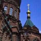katedralny święty sophia Obrazy Stock
