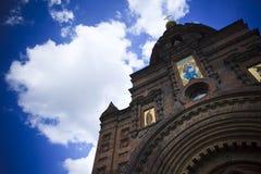 katedralny święty sophia Zdjęcia Stock