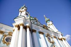 katedralny Andrew st Kiev s Zdjęcie Royalty Free