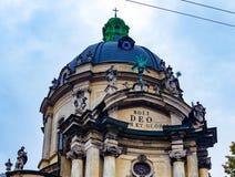 katedralny dominican Lviv Obrazy Stock