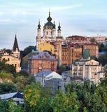 katedralny Kiev Fotografia Stock