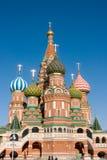 katedralny Kremlin Moscow Zdjęcia Stock