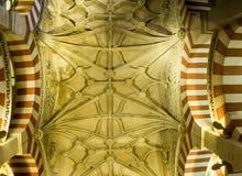 Katedralny meczet, Mezquita De Cordoba Andalusia, Hiszpania Zdjęcia Stock