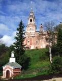 katedralny mozhaysk Fotografia Royalty Free