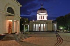 Katedralny NaÅŸterea Domnului Fotografia Stock
