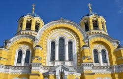 katedralny ortodoksyjny świątobliwy vladimir Zdjęcia Royalty Free
