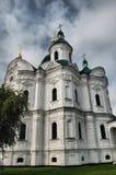 katedralny ortodoksyjny rosjanin Zdjęcia Stock