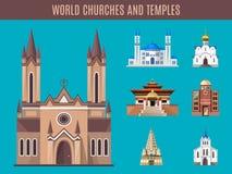 Katedry, kościół i meczety buduje wektoru set, ilustracja wektor