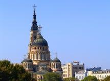 Kathedraal in Kharkov, de Oekraïne Royalty-vrije Stock Fotografie