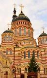 Kathedraal met verscheidene koepels Stock Afbeelding