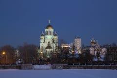 Kathedraal op het Bloed bij nacht, Yekaterinburg Stock Fotografie