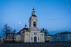 Kathedraal spaso-Preobrazhensky in Vyborg Stock Fotografie