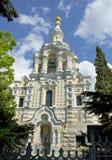 Kathedraal van Alexander Nevskiy, Yalta, de Oekraïne royalty-vrije stock afbeelding