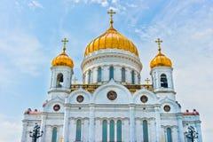 Kathedraal van Christus de Redder Stock Foto