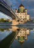 Kathedraal van Christus de Redder dichtbij Moskva rivier, Moskou Russi stock foto's