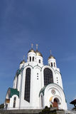 Kathedraal van Christus de Verlosser en Victory Square Royalty-vrije Stock Fotografie
