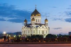 Kathedraal van Christus de Verlosser Khram Khrista Spasitelya bij zonsondergang, Moskou, Rusland Royalty-vrije Stock Fotografie