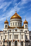 Kathedraal van Christus de Verlosser in Moskou Stock Foto