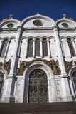 Kathedraal van Christus de Verlosser, Moskou Royalty-vrije Stock Foto's