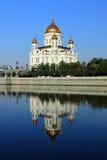 Kathedraal van Christus de Verlosser in Moskou Stock Foto's