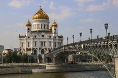 Kathedraal van Christus de Verlosser, Moskou, Rusland royalty-vrije stock foto's