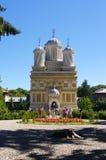 Kathedraal van Curtea DE Arges Royalty-vrije Stock Fotografie