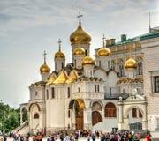 Kathedraal van de Aankondiging Stock Afbeelding