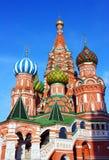 Kathedraal van de Beschermende Sluier van de Moeder van God in Moskou, Royalty-vrije Stock Afbeelding