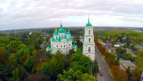 Kathedraal van de Geboorte van Christus van Theotokos stock videobeelden