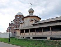 Kathedraal van de Moeder van God van Al Who Verdriet en Joy Trinity Royalty-vrije Stock Afbeeldingen