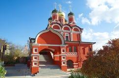 Kathedraal van het pictogram van de Moeder van God het Teken in Moskou, Rusland Stock Foto's