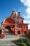 Kathedraal van het pictogram van de Moeder van God het Teken in Moskou, Rusland Stock Foto