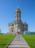 Kathedraal van Onze Dame Sign in een dorp Royalty-vrije Stock Foto