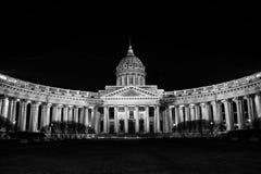 Kathedraal van Onze Dame van Kazan in Heilige Petersburg Royalty-vrije Stock Afbeeldingen