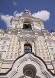 Kathedraal van St. Alexander Nevsky, Yalta, de Oekraïne stock foto