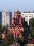 Kathedraal van St. John Doopsgezind Stock Fotografie