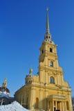 Kathedrale der heiligen Apostel Peter und Paul Stockfotografie