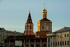Kathedrale der Heiligen Dreifaltigkeit stockbilder