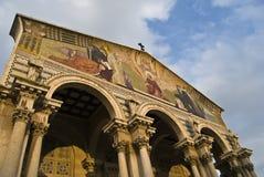 Kathedrale der Nationen Lizenzfreies Stockbild