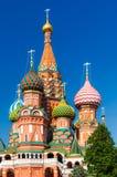 Kathedrale des Heilig-Basilikums Lizenzfreies Stockfoto