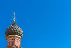 Kathedrale des Heilig-Basilikums Lizenzfreie Stockfotografie