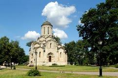 Kathedrale des heiligen Mandylion Stockfotos