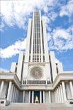 Kathedrale des Lernens an der Annahme-Universität Lizenzfreies Stockfoto