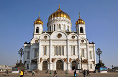 Kathedrale, Moskau Lizenzfreie Stockfotos