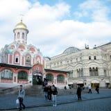 Kathedrale Moskaus Kasan auf Rotem Platz 2011 Stockbild