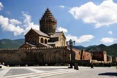 Kathedrale Mtskheta lizenzfreie stockfotografie